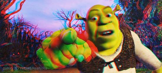 Grande Shrek em 3d - ELE TA FALANDO QUE A CULPA É SUA PLAYBOY!